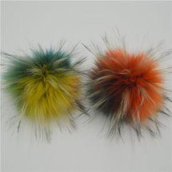 Faux Fur Ball POM Key Chains