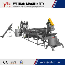 Water-Cooling Type Double-Stage PP/PE/Pet Plastic Recycling Machine