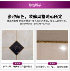 2017 Hot Sale----Good Quality Floor and Wall Tile Adhesive Grout Mix