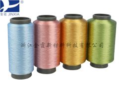 100pct Dope Dyed Polyester DTY Yarn 150d/48f Elastique