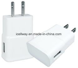USB Home Charger Electronic Type AC High Quality 2017 Wholesale Mobile Charger