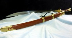 China Dao Sword, Dao Sword Wholesale, Manufacturers, Price | Made-in