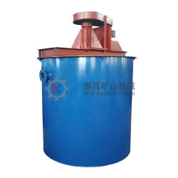 High Concentration Agitating Tank for Mixing Ore Slurry Uniform