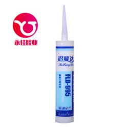 One Component Neutrality Structure Glazing Silicone Sealant (FLD-995-06)