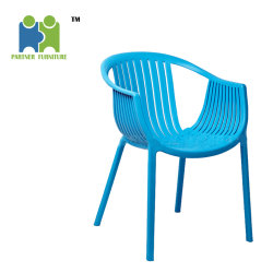 Colorful PP Plastic Dining Chair for Home Furniture (Page)