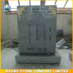 Chinese Single Upright Grave Marker with Sandblasted Flowers
