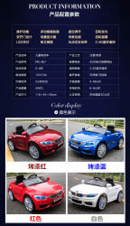 New Model Kids Electric Car/Baby Electric Toy Car Price/ Factory Child Electric Car LC-Car-052