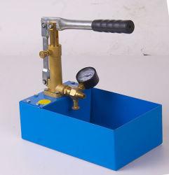 Small Manual Quick Exact Compression Testing Pump Pressure Test Pump (HSY60)