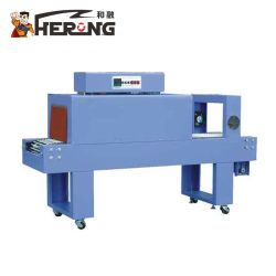 Hero Brand Semi-Automatic Packaging Fully Automatic Sport Tape L Sealer and Pack Cheese Box Thermo Shrink Package Machine