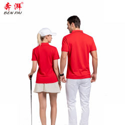 Custom New Latest Design Sport Polo Shirt