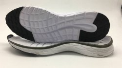 Stock Sole Nice Design with Cheap Price