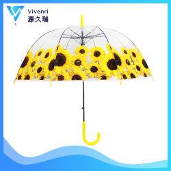f5cd880dce7a6 China Yellow Umbrella, Yellow Umbrella Wholesale, Manufacturers ...