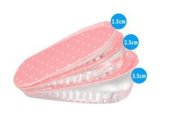Silicone Self-Adhesive Invisible Height Increase Heel Cushion