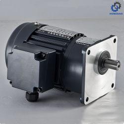 Aluminium Three Brake Indunction Electric AC Motor with Wholesale Price_D