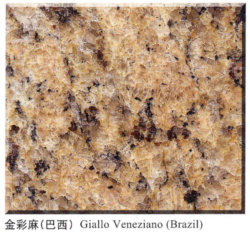 Giallo Veneziano Granite, Granite Tiles And Granite Countertops