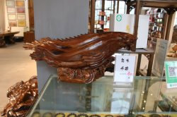 Wooden Root Carving Long Tea Coffee Table Hotel Labby Furniture