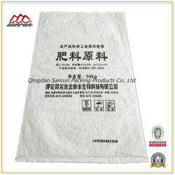 Plastic PP Bag with Liner for Packing Fertilizer, Fodder, Sugar