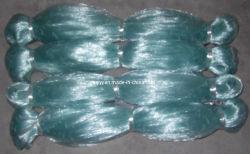 New 2014 High Quality Fishing Net Nylon Monofilament Fishing Net for Wholesale!