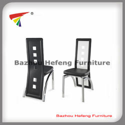 Wholesale PVC Leather Dining Chair (DC009)