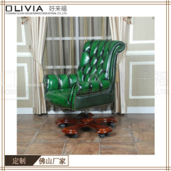 No MOQ Retail Swirl Relaxing Chair Chesterfield Leather Office Sofa Working