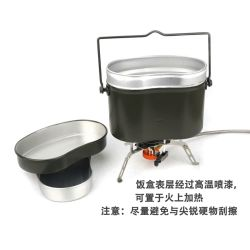 Good Seller! Military Outdoor Tactical Camping Travelling Canteen Food Canister Can Tin