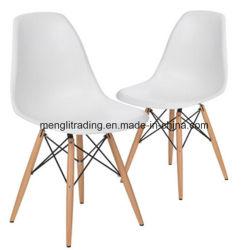 China Plastic Tub Chairs, Plastic Tub Chairs Manufacturers ...