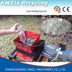 China Home School Factory Mini Small Shredder For Plastic Paper Metal