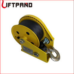 China Boat Hand Winch, Boat Hand Winch Manufacturers, Suppliers