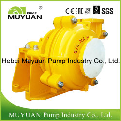 Horizontal Heavy Duty Mill Discharge Centrifugal Slurry Pump