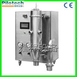 Energy-Saving Carbide Large Particles Lab Spray Dryer