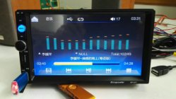 China Mp5 Player Firmware Companies, Mp5 Player Firmware Companies