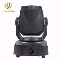 90W LED Moving Head Stage Lighting