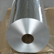 Double Zero Aluminum Foil Used in Packaging Industry for Food and Cigarette Packaging