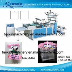 card resealable cello poly bopp plastic bags making machine - Card Making Machine