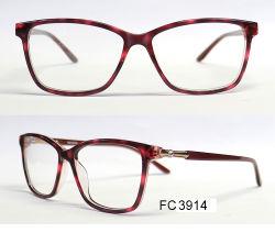 Wine Color Acetate Eyeglass Optical Frame