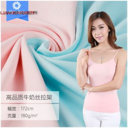 Polyester Spandex Stretch Sportwear Vest Dress Milk Fiber Knit Fabric