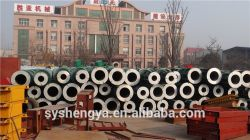 Prstressed Concrete Pole Mould/ Power Pole Making Machine/Electrical Pole