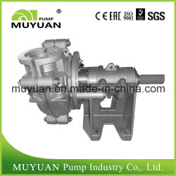 Coarse Tailing Mineral Processing Heavy Duty Slurry Pump