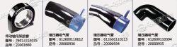 26013314035 Transmission Shaft Hanger Support Cover