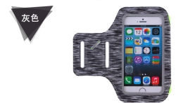 Waterproof Smartphone Sports Running Phone Arm Strap Holder Armband Bag Pouch