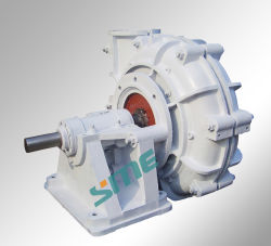 Slurry Pump (SH Series)