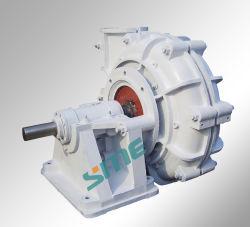 Slurry Pump (SH Series)