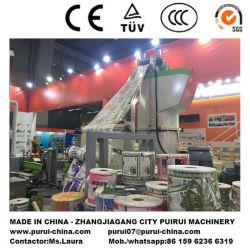 Used Plastic Recycling Machine for PE/PP/PA/PVC Film/Filament/Raffia