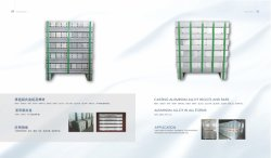 Alsi7mg Casting Aluminum Alloy Ingot/Bar