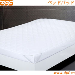Wholesale Cheap Hotel Fitted Mattress Cover