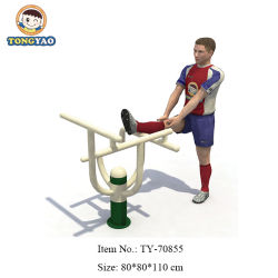 Sports Series Outdoor Gym Fitness Equipment for Exercise