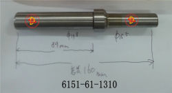 Water Pump Shaft (6151-61-1310)