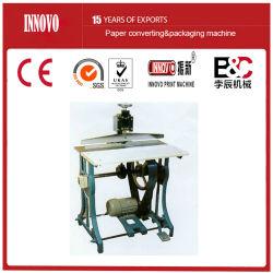 Semi-Automatic Double Wire Punching Machine (620C)