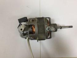 16 Inch Aluminium Casing Wall Fan Motor