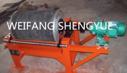 Wet Magnetic Separator for Lab Test to Remove Fine Black Sand From Slurry